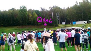0916Qchan.jpg