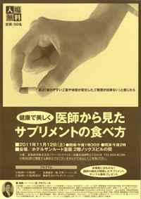 20111108112946066_0001.jpg