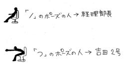 ノ-つ.jpg