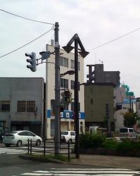 街灯OFF.jpg