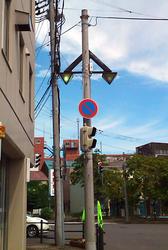 街灯ON.jpg