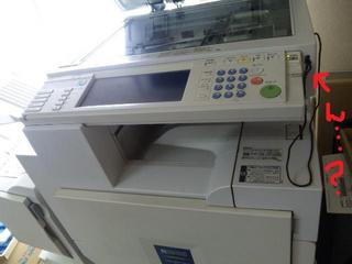 DVC00679.JPG
