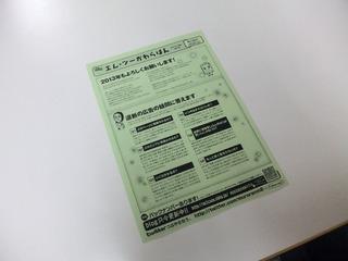 DVC00814.JPG