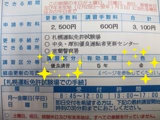DVC00916.JPG