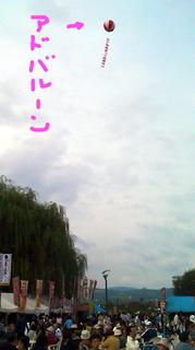 adobaru-n.jpg