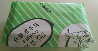 daifuku02.jpg