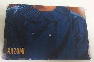 kazumi.jpg