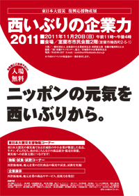 kigyoryoku2011.jpg