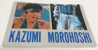 moroboshi.jpg