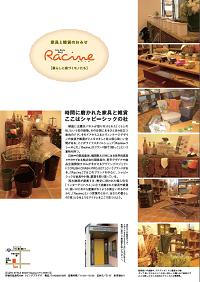 racine_s.png