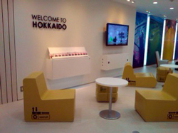 welcome HOKKAIDO.jpg
